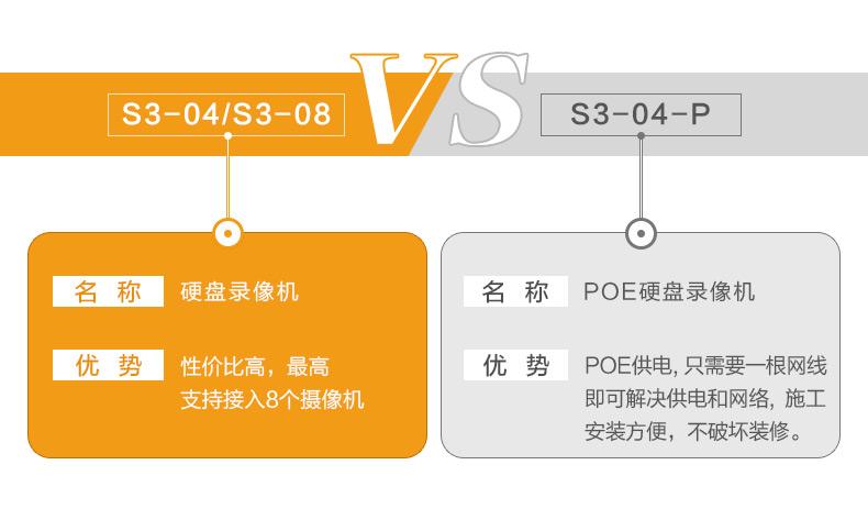 S3-A_03.jpg